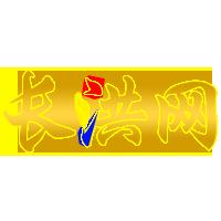 SPB-001任督二脉通养组合(九件套)